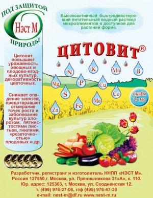 Цитовит - обеспечивает растения необходимыми элементами питания;  - способствует более полному использованию внесенных макроудобрений (NРК) в создании (синтезе) сложных органических соединений (белков