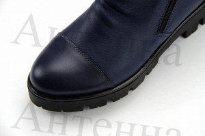 Ботинки кожа темно-синий демисезон