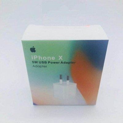 39-Защитные стекла Glass и аксы! Новинки! Подарки!   (06.09. — Сетевые зарядные устройства для IPhone — Для телефонов