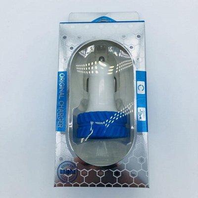 39-Защитные стекла Glass и аксы! Новинки! Подарки!   (06.09. — Автомобильные зарядные устройства — Для телефонов