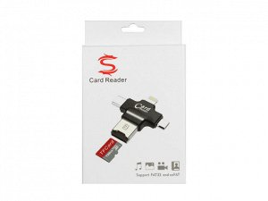 Универсальный картридер Iphone 5,5S,6,6S,6+7,7+ lightning /type-c/ micro/ (белый)
