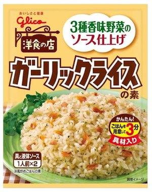 """Glico"" Добавка для риса с чесноком"