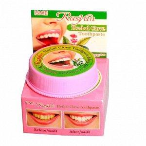 Тайская отбеливающая зубная паста Isme RasYan с гвоздикой (25 гр.)