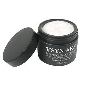 Ariany SYN-AKE Intensive Moisture Cream Крем для лица с экстрактом змеи, 100гр.