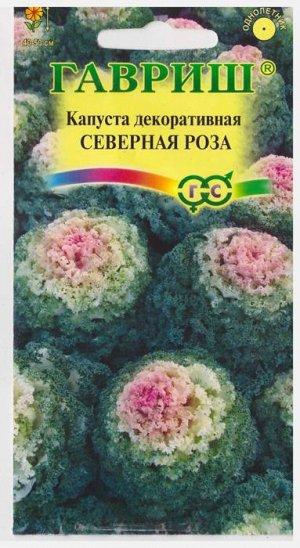 Капуста Декоративная Северная роза (Код: 70582)