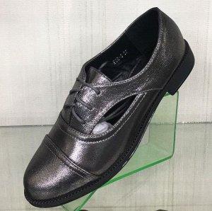 туфли на 40-й размер