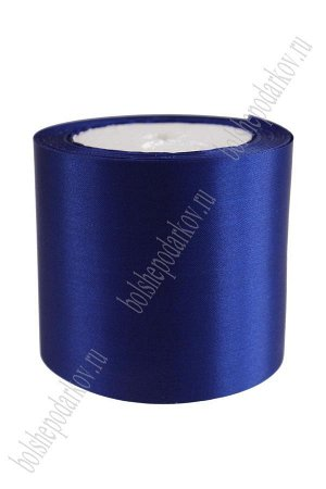 Лента атласная 7,5 см. синяя