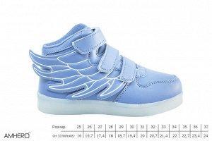 Синие кросовки светяшки