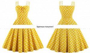 Платье цвет: БЕЛЫЙ ГОРОХ НА ЖЕЛТОМ