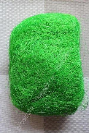 Сизаль зеленый 100г