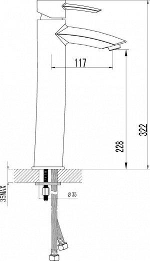 """LM3209C """"Атлантисс"""" Смеситель для умывальника высокий монолитный, хром"""