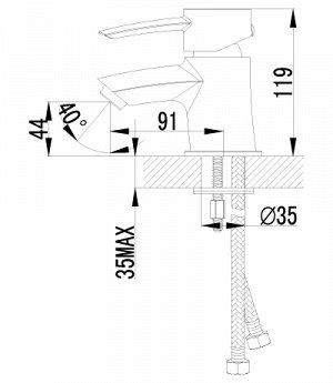 """LM3256C """"Атлантисс"""" Смеситель для умывальника монолитный, хром"""