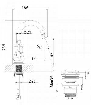 """LM6307RB """"Перетто"""" Смеситель для умывальника с поворотным изливом, черная бронза"""