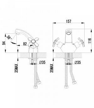 """LM6546C """"Партнер"""" Смеситель для умывальника двуручный, монолитный, хром"""