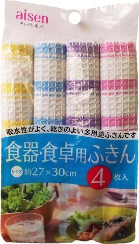 Тряпочки для кухни AISEN (хлопок 100%), 27x30см