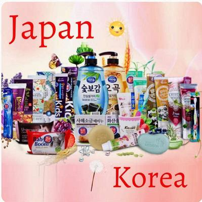 🔖 Японская и корейская химия и косметика 🛒