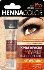 Краска д/бровей и ресниц Henna Color