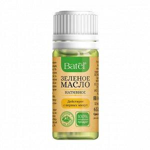12 мл* Нативное зеленое масло