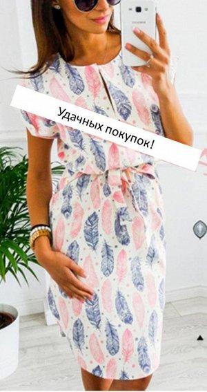 Платье цвет: НА ФОТО ПЕРО