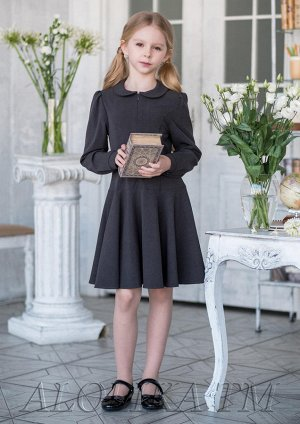 Одноклассница платье школьное т.серый