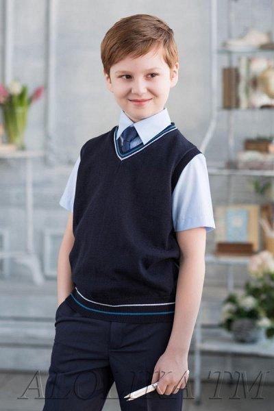 Большой выбор аксессуаров в школу и на праздник — Жилеты для мальчиков. Новинки + распродажа! — Одежда для мальчиков