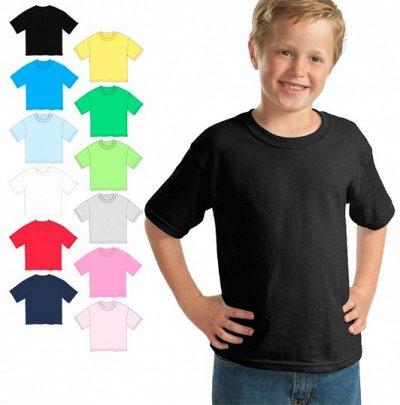 Сезон Консервации Открыт!!!Вакууматор - 1099 руб!!! — Однотонные футболочки для школы — Одежда для мальчиков