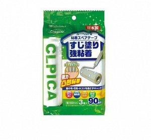 СМЕННЫЕ блоки липкой ленты для чистки ковров (с низким ворсом) (160 мм х 90 листов) * 3 рулона