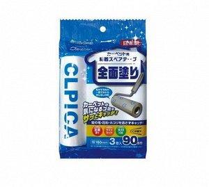 СМЕННЫЕ блоки липкой ленты для чистки ковров (усиленные)                   (160 мм х 90 листов) * 3 рулона