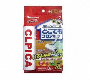СМЕННЫЕ блоки липкой ленты  для чистки полов (универсальные)                            (160 мм х 90 листов) * 3 рулона