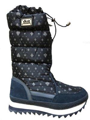 Дутики King Boots дешевле сп! Малы мне...(((