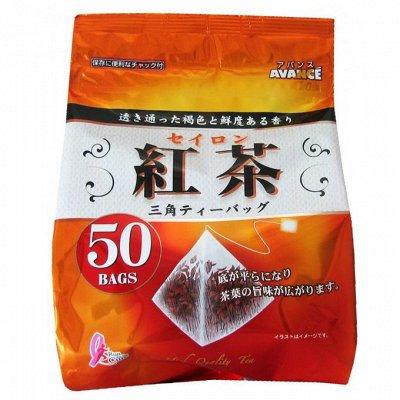 Японский кофе-105 — Чай пакетированный и в пирамидках — Чай