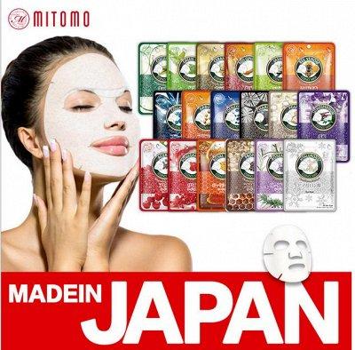 🔖 Японская и корейская химия и косметика 🛒  — Маски для лица MITOMO. — Для лица