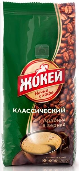 Кофе Жокей зерно в/сорт Классический м/у 900г