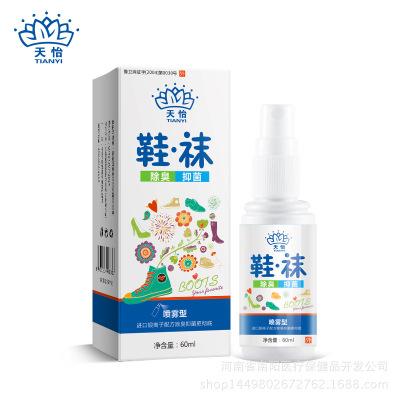 ⚡Хиты Азиатской Косметики! Очищающие пленочные  Маски!⚡  — Спрей против запаха и пота! Реально Работает! — Уход и увлажнение