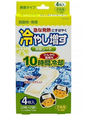 Патч для тела жаропонижающий гелевый (без аромата) 4 шт. , 10*12