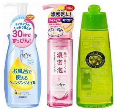 🍀Товары из Японии и Кореи.Уникальное предложение! Акции!🍀 — Для снятия макияжа — Для лица