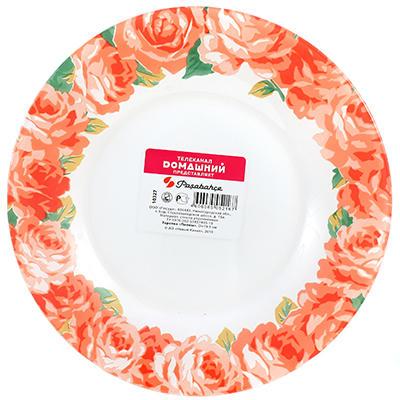 Домашняя мода 69 - любимая хозяйственная! — Посуда-Стеклянная посуда — Посуда