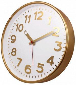 Часы настенные 78778781