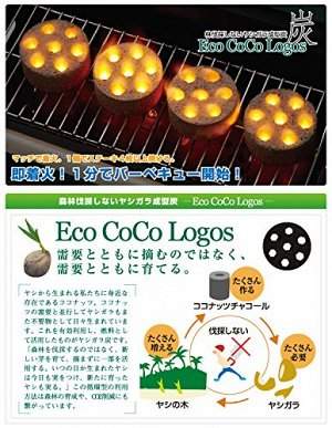 Эко-угли фирмы LOGOS для BBQ 83100104