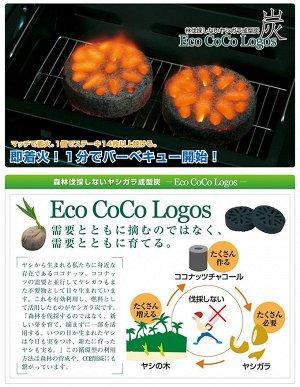 Эко-угли фирмы LOGOS для BBQ 83100102