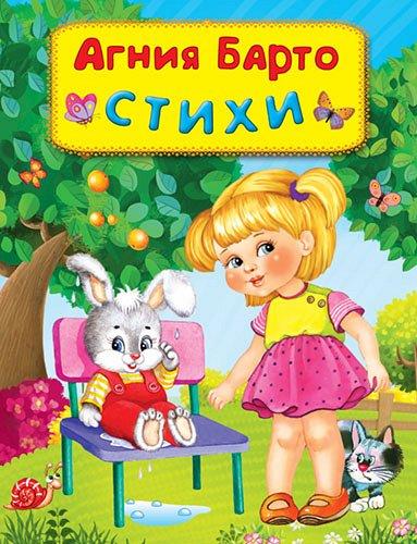 Издательство «Омега Пресс» для любимых детей — КНИГИ ДЛЯ ДЕТЕЙ. СРЕДНИЙ ФОРМАТ — Развивающие книги