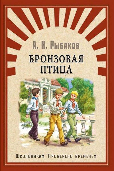 Издательство «Омега Пресс» для любимых детей — ШКОЛЬНИКАМ. ПРОВЕРЕНО ВРЕМЕНЕМ — Развивающие книги