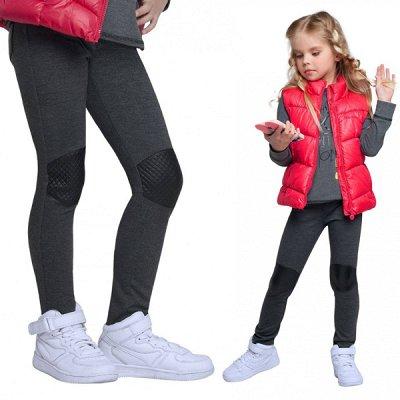 CONTE - трикотаж для всей семьи. Нижнее белье  — Леггинсы и брюки девочкам. Рост 98-164см — Леггинсы
