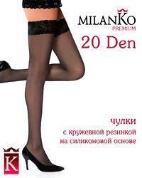КолготоМаниЯ-37! Колготок и носков много не бывает! Цены опт — Женская коллекция!!! — Колготки