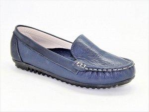 Мокасины Бенучи натуральная кожа/синий.