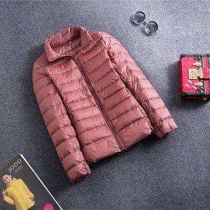 Ультралегкая женская куртка, цвет розовая пудра