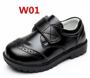 Туфли для мальчиков в школу
