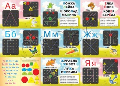 """Нескучные Игры и развивашки- Огромный выбор подарков! (26.06 — 73 """"Оксва"""" (методики)"""