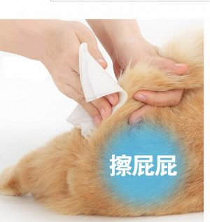 Влажные салфетки для ухода за домашними животными (80 шт. / уп.)