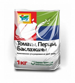 Смесь для Томатов,перцев,баклажанов 0.9 кг
